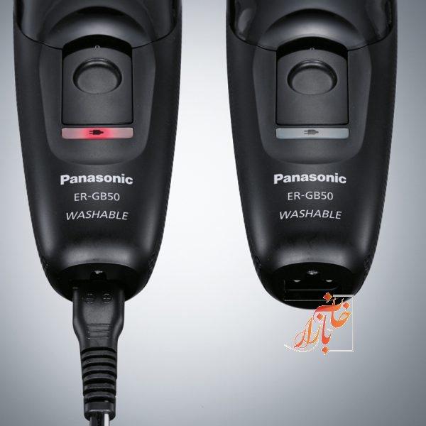 ریش تراش و ماشین اصلاح پاناسونیک ۵۰ ( Panasonic )