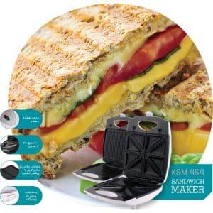 ساندویچ ساز کپلر ۴۵۴ ( KSM 454 )